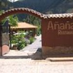 Photo of Ananau Restaurante