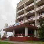 Meridian Hotel Foto