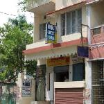 Photo de Maruti Guest House