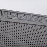 Science Museum Photo