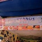 Photo de Okyanus Cafe