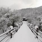 Daei Bridge