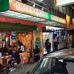 street view picture of restaurant
