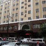 Отель ЛунДА