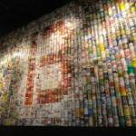 Beer Can Wall