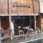 Zdjęcie Shimaonsen Kashiwaya Café