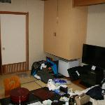 Front of Japanese Room