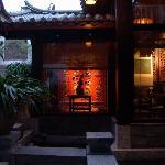 ZenGardenHotel_WY_Teahouse