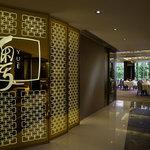 Yue - Hong Kong City Garden Hotel