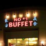 No 1 Chinese Buffet
