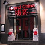 Photo de Grand China