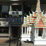 Photo of Singha Thai Cuisine