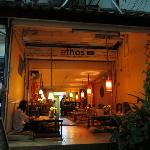Ethos at night. An oasis of peace.