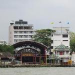 RVGH fro Chao Phraya