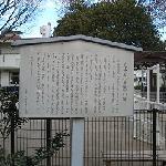 象小屋跡を説明する掲示板