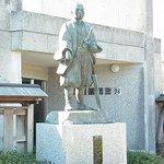 Rinzo Mamiya Memorial Hall