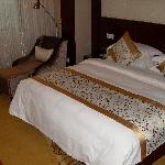 Photo of Tongdu International Hotel