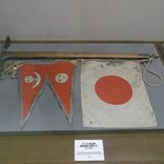 Prince Chichibu Memorial Sports Museum Photo