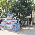 Sagar Tourist Homestay