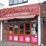 Cafe Sekander
