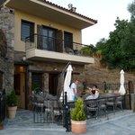 Oreiades guest house