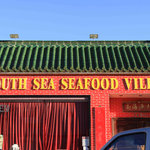 Foto de South Sea Seafood Village