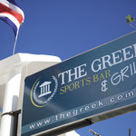 The Greek Sports Bar And Grill Foto