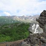 望岳台からの十勝岳