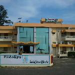 TTDC Hotel Tamilnadu, Kanyakumari