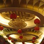 Ceiling Detail in Hotel's Chinese Restaurant