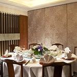 Min Jiang Private Room