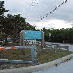Parking lot, Gate and Sign