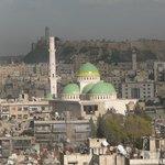 Aleppo Town Centre