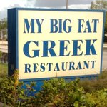 ‪My Big Fat Greek Restaurant‬