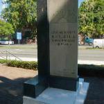 The Memorial in Memorial Park