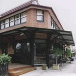 Berry Hotel