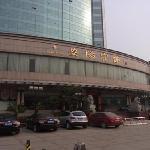 Foto de Anyang Hotel