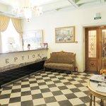 Невский Отель Гранд