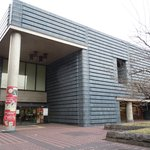 National Diet Library Photo
