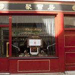 Chez Ming