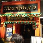 pure Irish pub