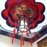 Photo of Fu Qui