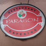 Photo of Hotel Paragon Restaurant