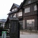 旧三井倶楽部・本館