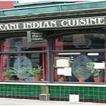 Maharani Indian Restaurant Ipswich Suffolk