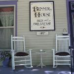 Front porch of the Benner House.