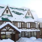 Photo of Hotel Kuraya