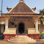 Shri Naguesh Temple