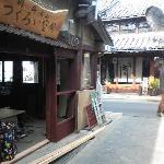02.01.26【鞆の浦】古い町並み②
