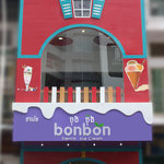 Photo of Bonbon Ice Cream